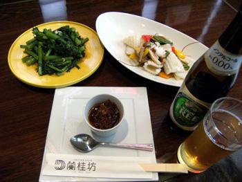 蘭桂坊 料理