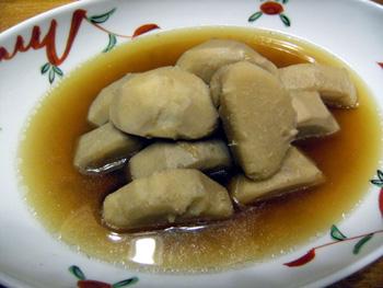 しばた 海老芋2