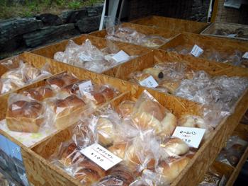 焼きやき屋 たくさんのパン