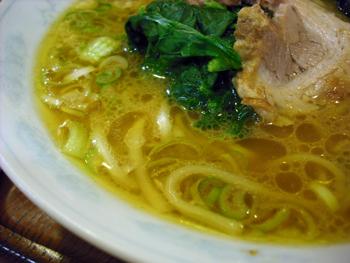 浜長 スープ
