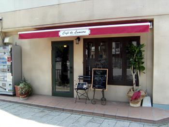 cafe de lumiere 外観