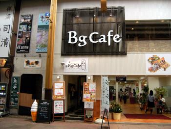 bgcafe 外観