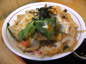 桃山 小丼(木の葉)