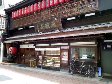 yoshisou-gaikan.jpg