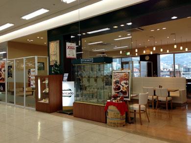 cafemercado-gaikan.jpg
