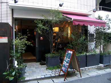 ichihagoyo-gaikan.jpg
