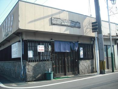 kawabataya04.jpg