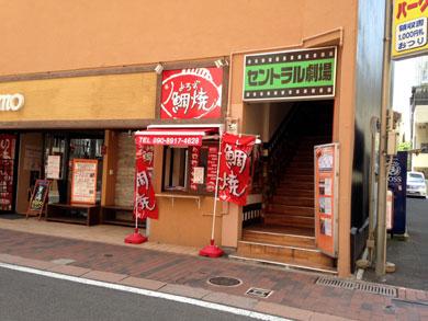 yorozu-gaikan.jpg
