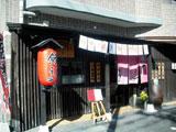 sasuga-160.jpg