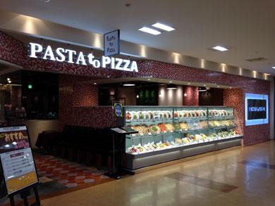 pastatopizza-gaikan.jpg