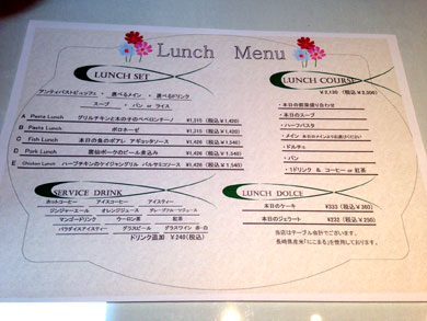 yakouhai-menu.jpg