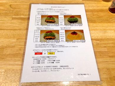 babanchi-menu.jpg
