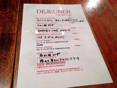 sotlyaisse-menu.jpg