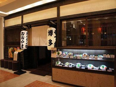 ooyama-gaikan.jpg