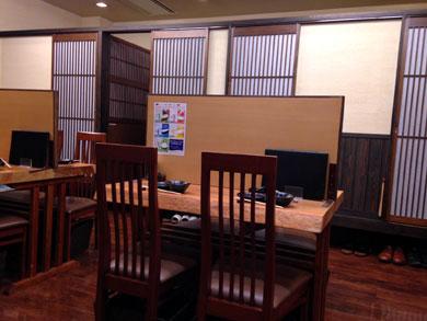 ooyama-naikan.jpg