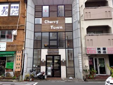 cherrytown-gaikan.jpg