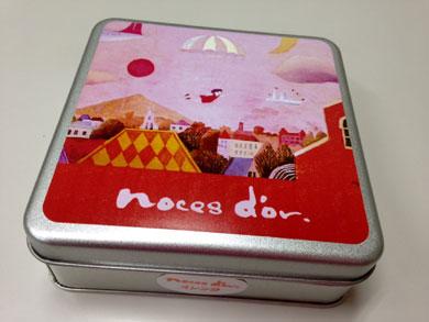 nocesdor-cake2.jpg