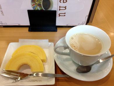 kyowascoffeeK-set.jpg