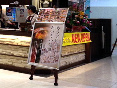 omurice-menu.jpg