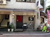nagaya-160.jpg