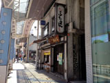 momotaro-160.jpg