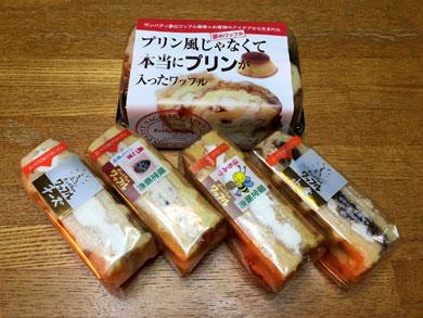 kurusu-shouhin.jpg
