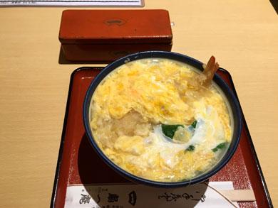 senichian-udon.jpg