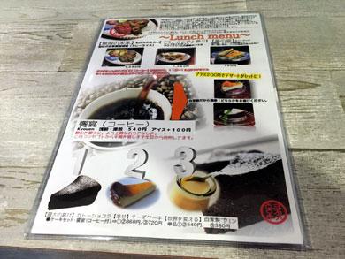 enishi-menu.jpg