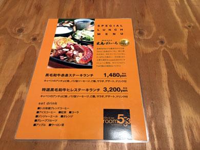 room-menu.jpg