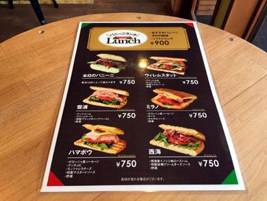 syuichirou-menu.jpg