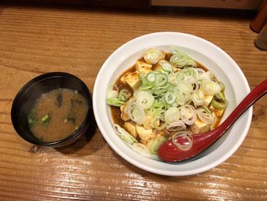 sakura-mabo.jpg