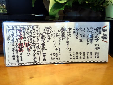 16-menu.jpg