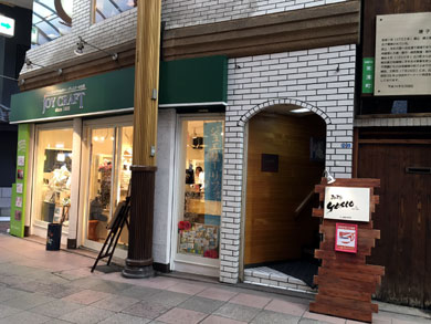 yosio-gaikan.jpg