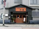 katusho-160.jpg