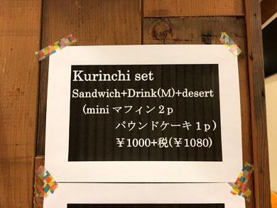 studioyokomichi-menu.jpg