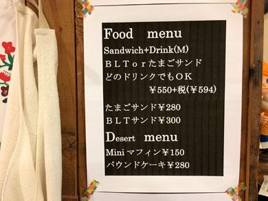 studioyokomichi-menu2.jpg