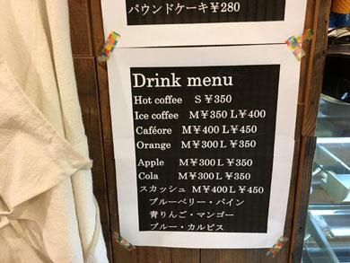 studioyokomichi-menu3.jpg