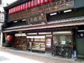 yoshisou-120.jpg