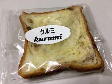 kiyoka-kurumi.jpg