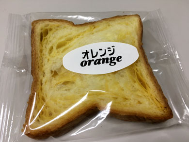 kiyoka-orange.jpg