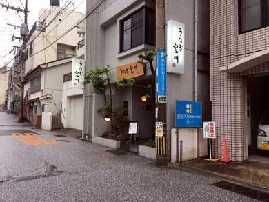 miyagawa-gaikan.jpg
