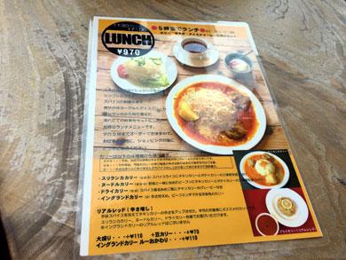 tunabaha-menu.jpg