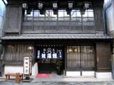fukudaya-160.jpg