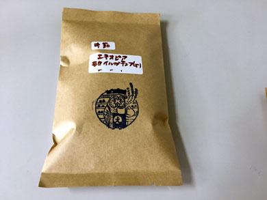 marusankakushikaku-cafe.jpg