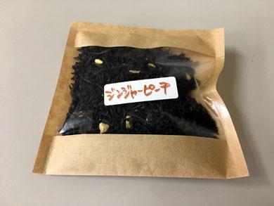 marusankakushikaku-tea.jpg