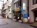 miyagawa-160.jpg