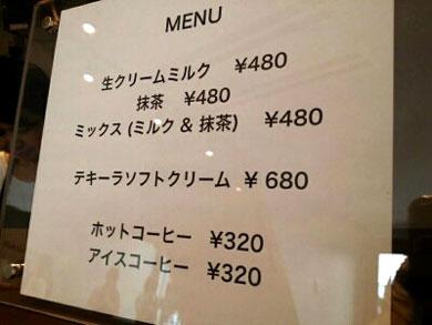 daimyo-menu.jpg