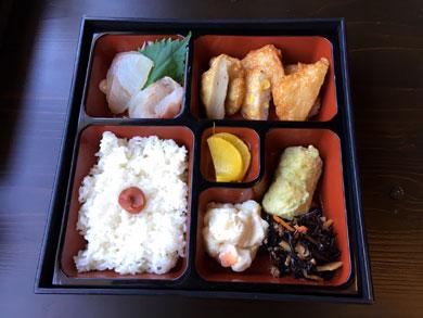 nagasaki-kenkyusho.jpg