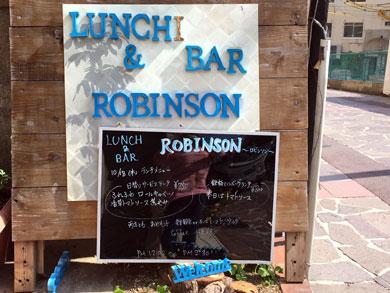 robinson-menu.jpg