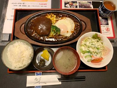 yorozutei-hanbaagu.jpg